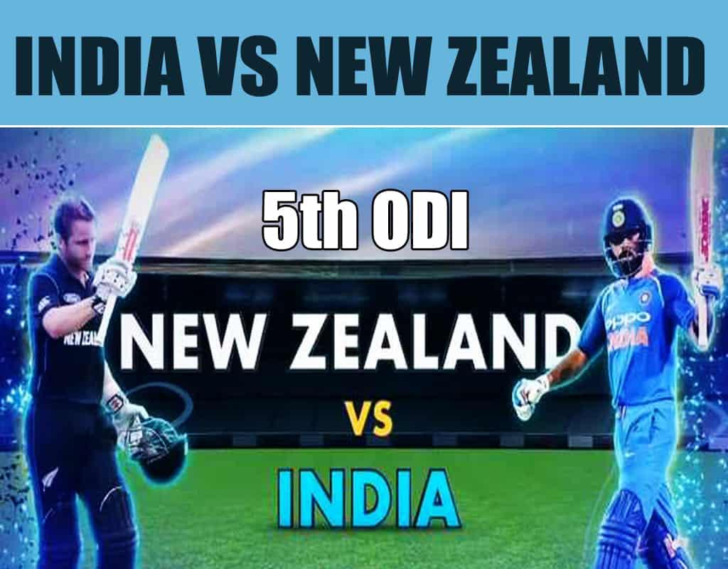 new zealand vs india 5th odi