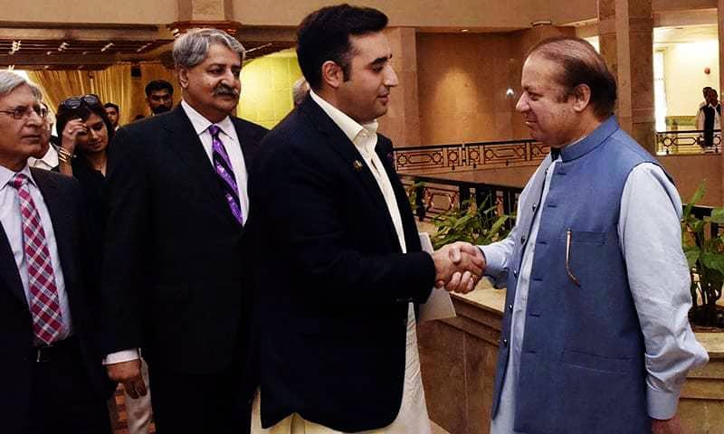 Most Corrupt Politicians in Pakistan