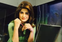 Hifza Chaudhary Biography