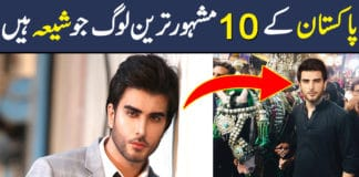 pakistani celebrities who are shia