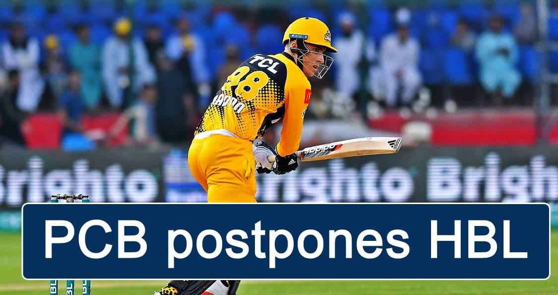PCB postpones HBL PSL 2020