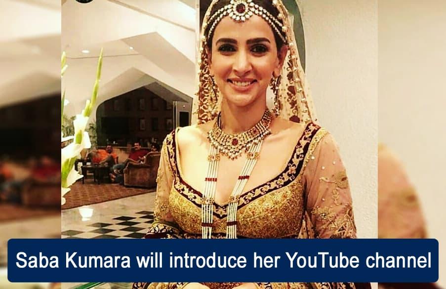 saba qamar youtube channel